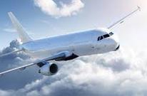 passagens aéreas promocionais lojas americanas