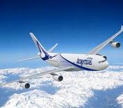 passagens aéreas promocionais para argentina