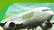 passagens aereas promocionais webjet de madrugada